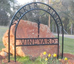Shaker Ridge Vineyard Entry Sign